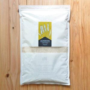 ALNATURIA 石臼キタノカオリ全粒粉(強力粉)2kg【北海道産 国産 小麦粉】【ホームベーカリー 食パン クッキー パン材料】