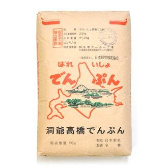 홋카이도 산 馬鈴薯 변성 전 분 25kg (대 부)