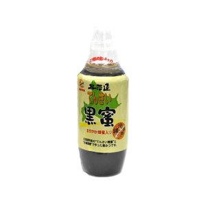 てんさい黒蜜 シロップ 500g 【はちみつ 入り 北海道産 和 スイーツ に 相性抜群 黒糖 あんみつ ところてん わらび餅】