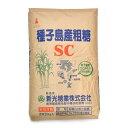 さとうきび粗糖 30kg (大袋)【鹿児島県 種子島 産】【ブラウンシュガー 粗精糖 SC糖】【業務用】