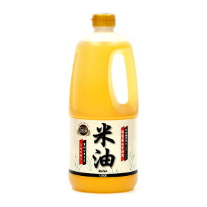 米油 1350g ボーソー【国産 米ぬか こめ油 食用 油 オイル】【栄養機能食品(ビタミンE)】【BOSO】
