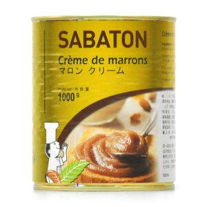 サバトン マロンクリーム 1kg【製菓 材料 栗】【マドレーヌ など 焼き菓子 モンブラン など お菓子作りに】【パン トースト ジャム にも】