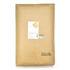 オーガニック スム・レラ T70(石臼全粒粉 準強力粉)25kg(大袋)【送料無料】【有機 小麦粉 全粒粉 北海道産】【アグリシステム】【ホームベーカリー 食パン レシピ におすすめ パン材料】