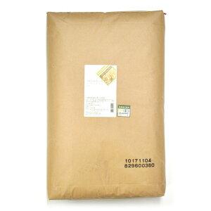 オーガニック スム・レラ T70(石臼全粒粉 準強力粉)25kg(大袋)【送料無料】【有機 小麦粉 全粒粉 北海道産】【アグリシステム】【ホームベーカリー 食パン レシピ におすすめ パン材料