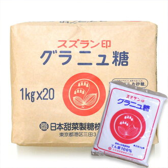Lily of the Valley marked Hokkaido industrial granulated sugar 1 kg × 20 bags