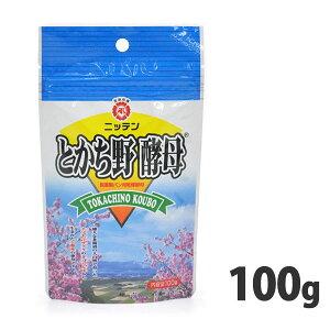 とかち野酵母 100g (冷蔵発送商品)【乾燥酵母 酵母 パン材料 ホームベーカリー ニッテン】