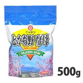 とかち野酵母 500g (冷蔵発送商品)【業務用 乾燥酵母 酵母 パン材料 ホームベーカリー ニッテン】