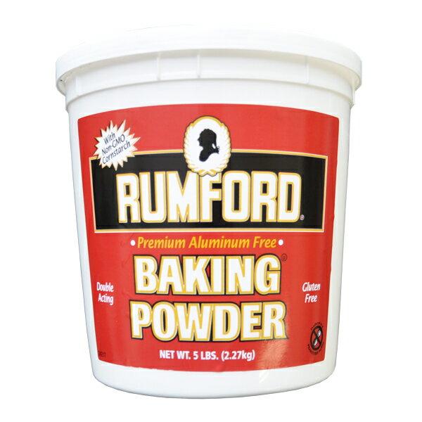 RUMFORD (ラムフォード) ベーキングパウダー 2.27kg (業務用)
