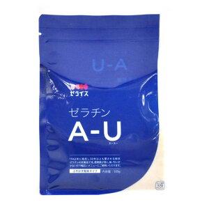 粉ゼラチン A-U (スタンドパック) 500g【食用 ゼラチン】【ゼリー 手作り お菓子 材料】【ゼライス コラーゲン】