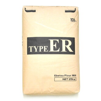 江别做面粉从北海道类型 ER (面粉) 25 公斤 (大袋)