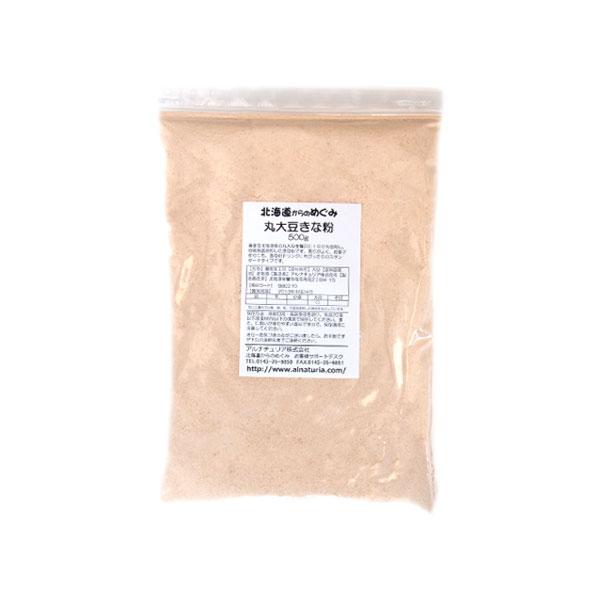 丸大豆きな粉 500g【こだわり製法 北海道産 丸大豆 100% きなこ餅 きなこドリンク などに】