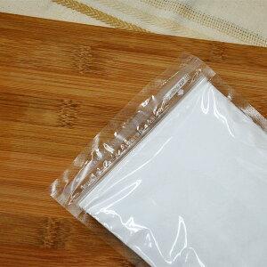 北海道産 馬鈴薯でんぷん 250g【ばれいしょ でん粉 デンプン 澱粉 片栗粉】