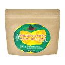 手稲山口みやこかぼちゃ パンケーキミックス 200g【北海道産 小麦粉 かぼちゃ 使用】