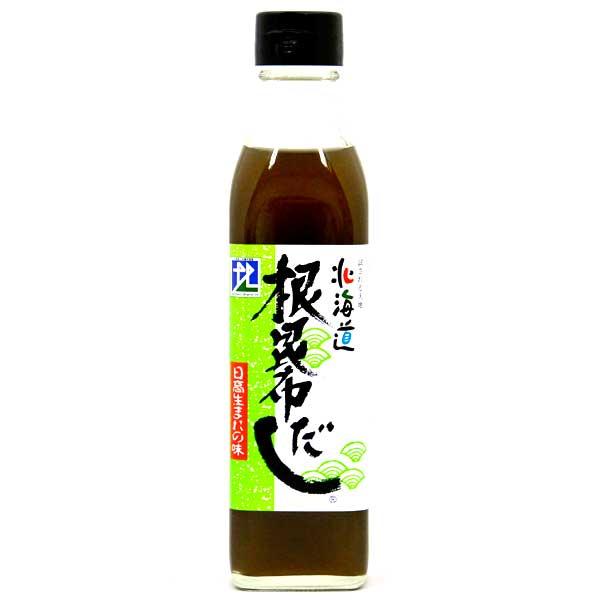 北海道 根昆布だし 300ml【香料 酸化防止剤 無添加】【北海道 の 恵み を 凝縮】