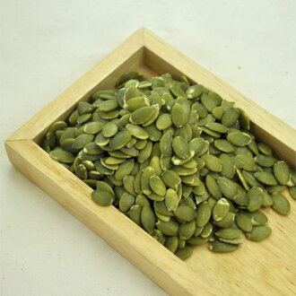 Pumpkin seeds 200 g