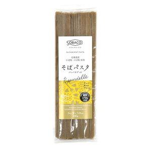 そばパスタ パッパルデッレ 200g(10mm 平麺)【北海道産 蕎麦 小麦粉 パスタ 乾麺】【山加製粉】