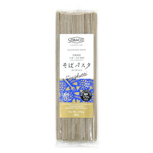 そばパスタ スパゲッティ 200g(1.8mm)【北海道産 蕎麦 小麦粉 パスタ 乾麺】【山加製粉】