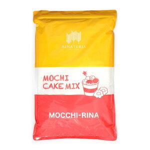 モッチリーナ(ドーナツミックス粉)2kg 【北海道産 小麦粉 アルナチュリア】 【もっちり ボール ミックス粉】