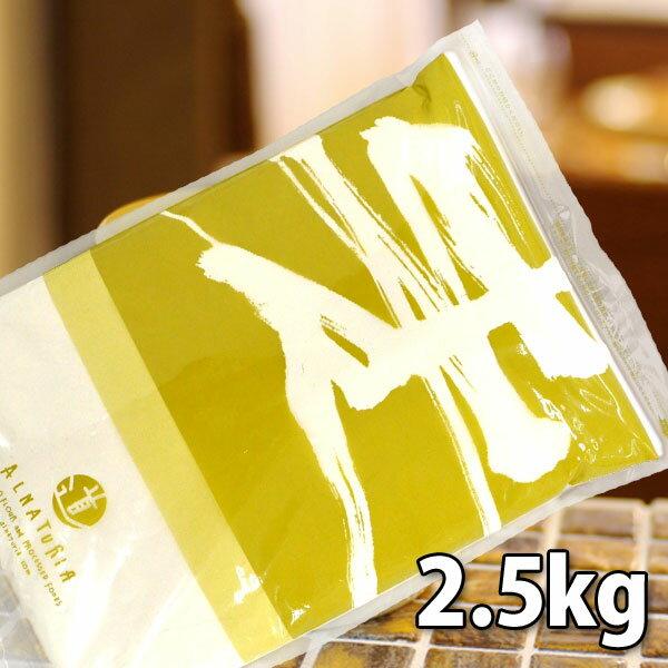 イーグル (強力粉) 2.5kg【日本製粉 外国産小麦粉】