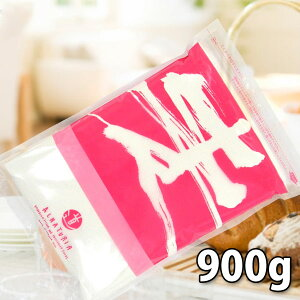 北海道産 ライフラワー (ライ麦粉) 900g【江別製粉】【国産 パン ライムギ ライ麦100% 種 レシピ ホームベーカリー 収穫】