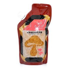 生姜なめ茸(パウチ 400g)【北海道 きのこ 王国】【お土産】【ご飯の友】【なめたけ パウチ】