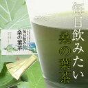 Kuwacha12_pou