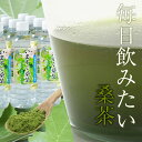 Kuwacha_pet24