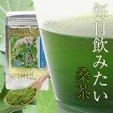 Kuwacha_powder_stick