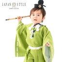 【レンタル】 JAPAN STYLE 牛若丸 祝着 男の子 初節句 1歳 レンタル 祝着レンタル 男の子レンタル 着物 レンタル衣装 …