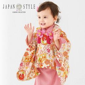 【レンタル】 祝着 女の子 1歳 レンタル ブランド JAPAN STYLE 被布 初節句 レンタル着物 レンタル衣装 ひな祭り 誕生日 着物 撮影 写真撮影 衣装 祝い着 赤ちゃん ベビー ベビー着物 ジャパンスタイル