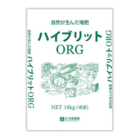 【たい肥】 純植物性 ハイブリットORG 40L 土壌改良材 バーク堆肥  家庭菜園 ガーデニング 有機質 オーガニック