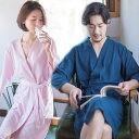 レディース バスローブ 半袖 夏用 薄手 ホテル メンズ ワッフル バスローブ 男女兼用 ナイトガウン メンズ バスローブ…