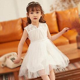 子どもドレス ジュニアドレス フォーマル用 ピアノ発表会 子供ドレス 結婚式 女の子 ドレスキッズワンピース