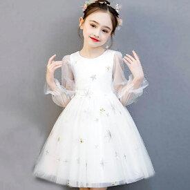 子供ドレス フォーマル ピアノ発表会 キッズ ジュニアドレス 子供服 女の子 ワンピース 七五三 結婚式 110-160cm ス 子どもドレス ジュニアドレス