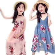 韓国子供服ロングワンピースリゾートワンピースフォーマルワンピース女の子レースワンピース子どもロングワンピースブラックベージュ
