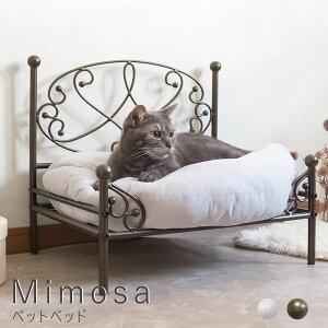 Mimosa(ミモザ) ペットベッド 可愛い おしゃれ オシャレ ペットベッド 猫ベッド ペットソファ ドッグベッド ネコ ワンちゃん 猫グッズ ペット用品 ペットベット 猫 小
