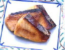 【京料理】 鰆(さわら)西京漬 1パック(3ヶ入)素材 おせち 海の幸 旬 鰆 老舗 西京漬