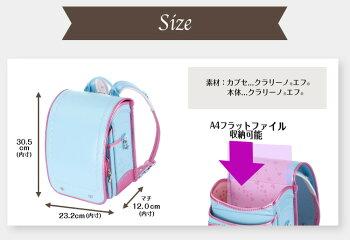 ランドセルふわりぃ女の子2019年日本製マイフレンドmyfriendクラリーノレミニカA4フラットファイル対応モデルフラットファイルマスコット