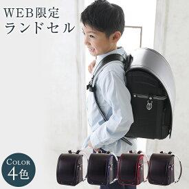 ランドセル ふわりぃ 男の子 WEB限定 ブラック ロイヤル ブルー レッド 2020年 日本製 ネット限定 WEB A4フラットファイル対応 クラリーノ バッグ 人気 保証付き 軽量