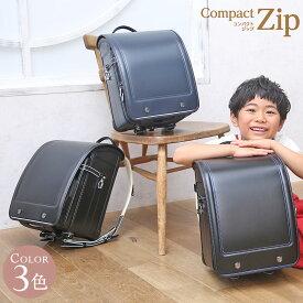 ランドセル ふわりぃ compact Zip コンパクトジップ 男の子 タフロック 2020年 日本製 A4フラットファイル対応 クラリーノ 大容量 人気 保証付き 軽量