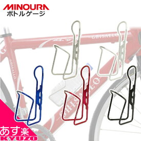 MINOURA 500MLペットボトル対応ボトルケージ PC-500 自転車の九蔵 あす楽