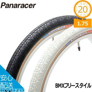 パナソニック ポリテクノロジー Panaracer パナレーサー 8H406-HP-LXHP406 20*1.75 自転車タイヤ スチールビード 20インチ H/E フックトエッジ 20×1.75 ETRTO 40-406 BMXフリースタイル用 自転車の九蔵