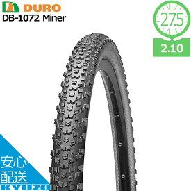 DURO DB-1072 Miner 27.5×2.10 650B ×54 自転車用 タイヤ 650B 27.5インチ 自転車の九蔵