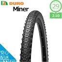 DURO DB-1072 Miner 29×2.10 自転車用 タイヤ 29インチ 自転車の九蔵