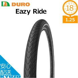 DURO DB-7053 Easy Ride 18×1.25 自転車用 タイヤ 18インチ 自転車の九蔵