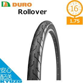 DURO DB-7023 Rollover 16×1.75 自転車用 タイヤ 16インチ 自転車の九蔵