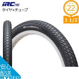 IRC 81型足楽 電動アシスト自転車用 タイヤ WO 22*1 1/2 22インチ 自転車の九蔵