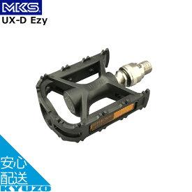 MKS 三ヶ島製作所 UX-D Ezy ペダル 自転車ペダル ロードバイク クロスバイク 7,700円以上で送料無料 自転車の九蔵
