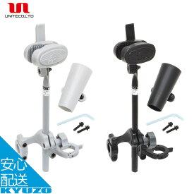 ユナイト さすべえPART-3 電動自転車兼用 レイングッズ 自転車 傘 ハンドル固定