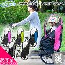 自転車幼児座席専用風防レインカバー後用 LAKIA CASA ラキア カーサ CYCV2-R後ろ用 うしろ用 子ども乗せ レインカバー…
